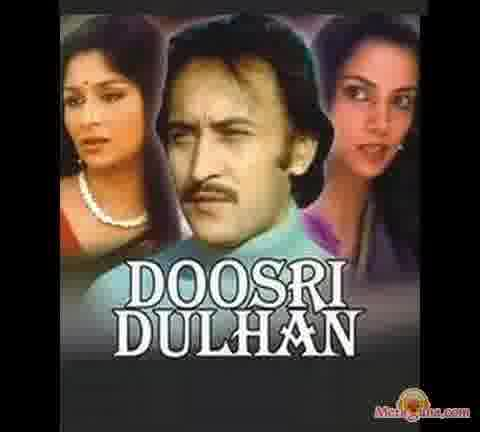 Poster of Doosri Dulhan (1983) - (Hindi Film)
